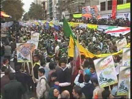 Iran Demo 2