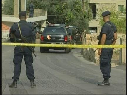 Lebanon Investigation