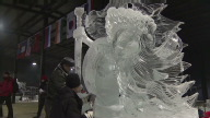 (HZ) China Ice Carving
