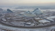HZ China Opera House