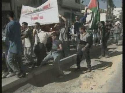 WEST BANK: VIOLENT PROTESTS AT HEBRON MUNICIPALITY (V)