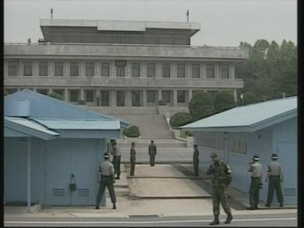 South Korea US DMZ