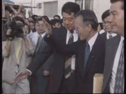 JAPAN: TOKYO: HASHIMOTO TO TAKE OVER AS PRIME MINISTER