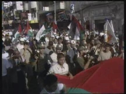 West Bank Ramallah Demo