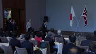 Japan UK Business 2