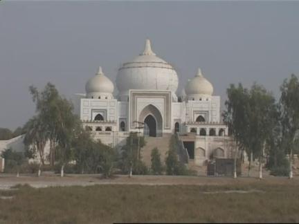 Pakistan Bhutto