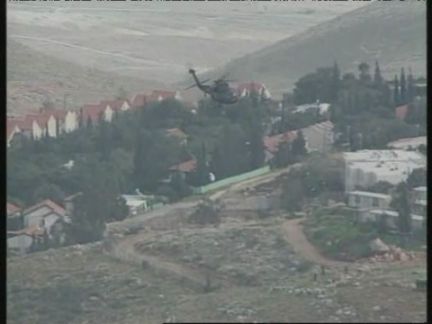 WEST BANK: ISRAELI CABINET TAKES 2ND AERIAL TOUR
