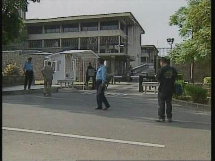 Pakistan Islamabad Security