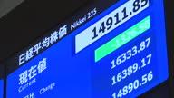 Asia Markets 3