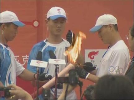 China Torch