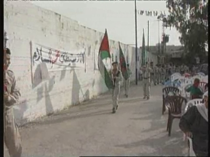 West Bank - Palestinians stage rally