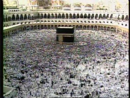 Various - Festival Of Eid Al Adha