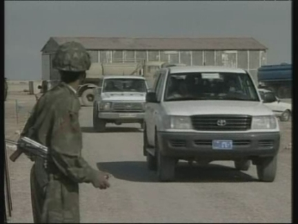 Iraq Missiles