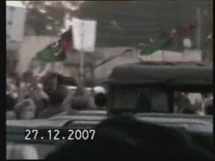 Pakistan Dossier