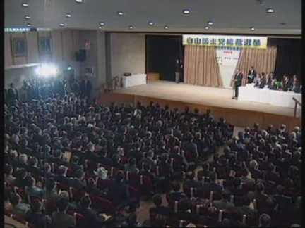 JAPAN : RYUTARO HASHIMOTO LANDSLIDE IN ELECTIONS