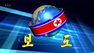 NKorea Missile Statement