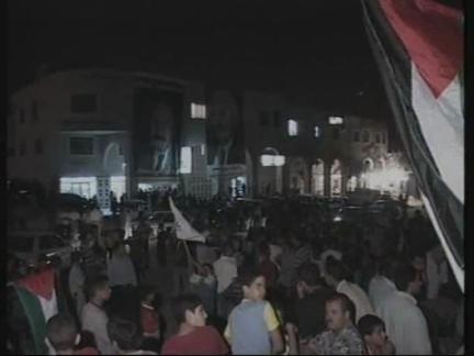 Middle East West Bank Vigil