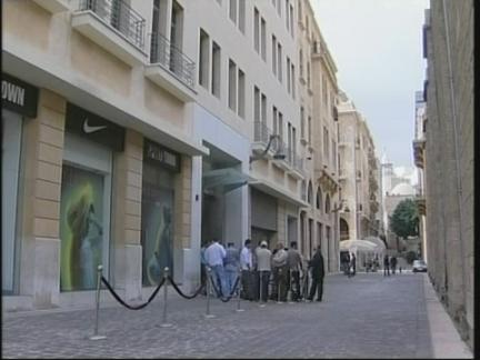 Lebanon Politics 3