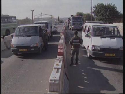 ISRAEL: GAZA STRIP: ISRAEL TIGHTENS SECURITY AT BORDER CROSSING