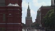 Russia US Reax