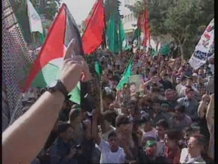 Middle East West Bank Hamas Funeral
