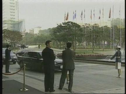 SOUTH KOREA: ASEM SUMMIT: OPENING CEREMONY