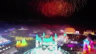 HZ China Harbin Ice Festival