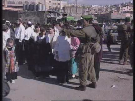 WEST BANK: PALESTINIAN & ISRAELI  SETTLERS CLASH UPDATE
