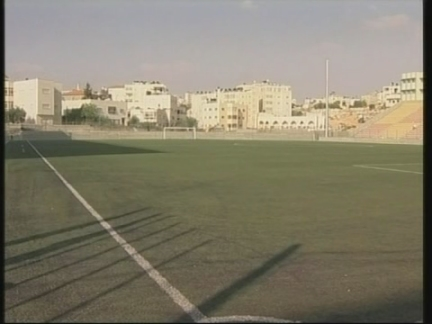 West Bank Football