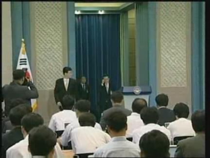 South korea NKorea Summit 2