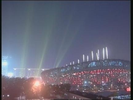 China Olympics Illusions