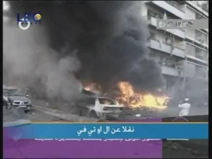 Lebanon Blast Wrap 2