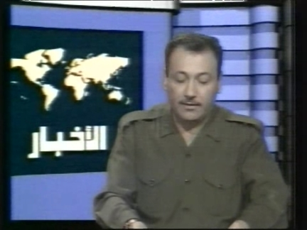 Iraq Clipreel Vol.4 (Gulf War Two 19/03/03 - 03/04/03): Part 6
