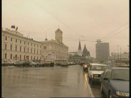City Stockshots - Moscow: Part 8