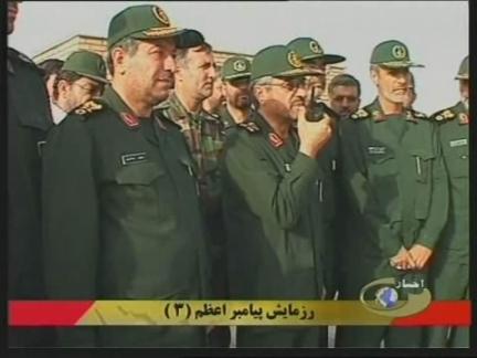 Iran Missile 4