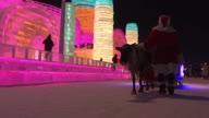 China Ice Festival