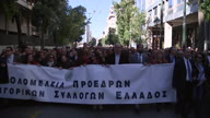 ++Greece Protest