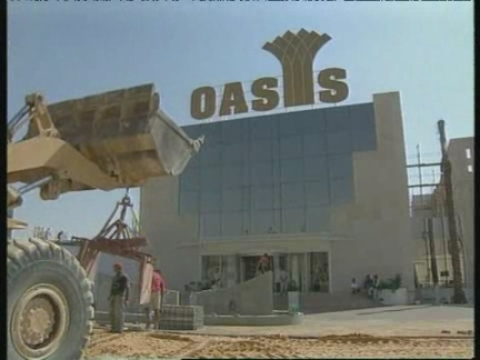 WEST BANK: JERICHO: CONTROVERSIAL NEW CASINO DUE TO OPEN
