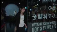 Japan Holograms