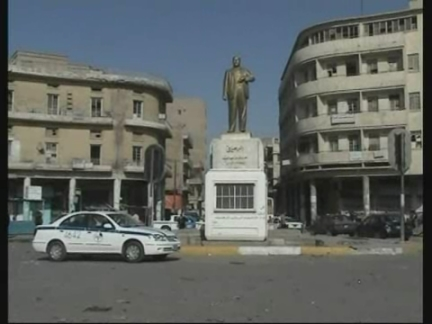 Iraq Blasts 3