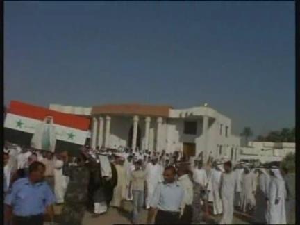 Iraq Funeral