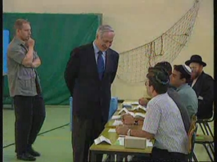 ISRAEL: ELECTION: CAMPAIGN FOR LAST MINUTE VOTES