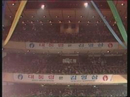 South Korea Elections