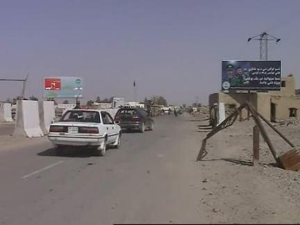 Afghanistan NATO 2