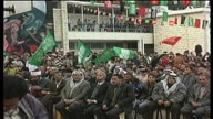 West Bank - Thousands at HAMAS rally