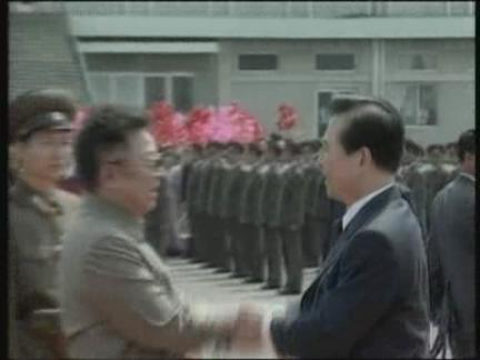 South Korea Bush Preview