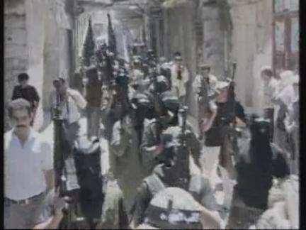 West Bank Militants