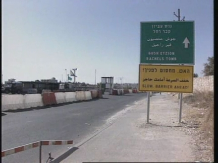 WEST BANK: TOURISM OPERATORS MAY CALL FOR CLOSURE OF HOLY SITES