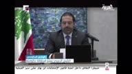 ++Saudi Arabia Hariri