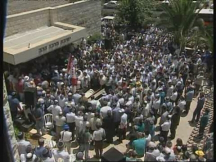 ISRAEL: FUNERAL OF JEWISH SETTLERS KILLED IN WEST BANK ATTACK